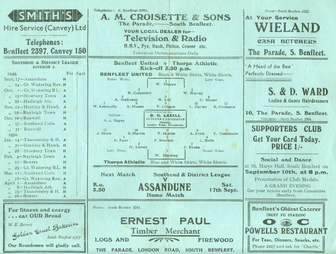 3rd September 1949: v Thorpe Athletic