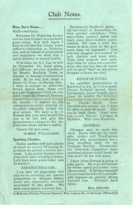 24th September 1949: v Gt. Wakering Rovers