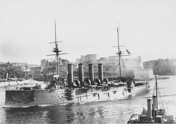 HMS Aboukir   Public Domain