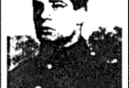 (27) George Frederick Arthur Parry