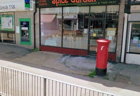 Hopes Green Postbox
