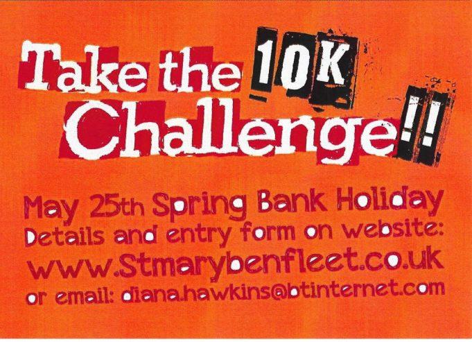 2015's challenge