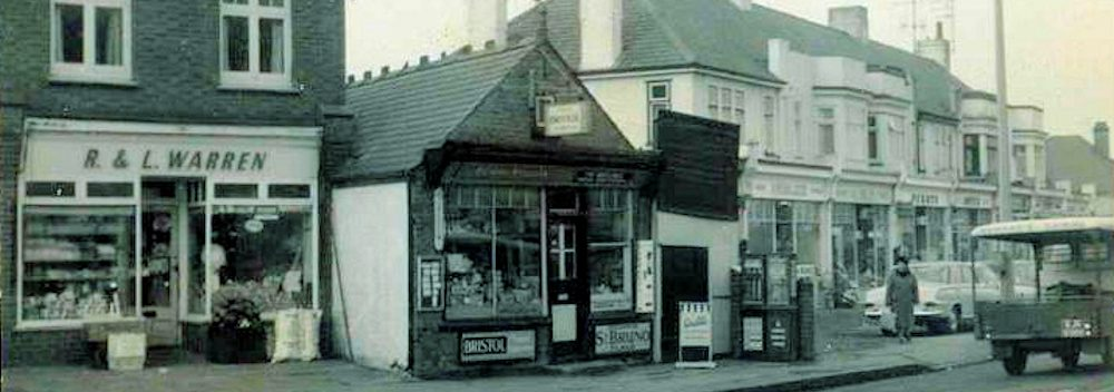 Victoria House Corner in the 1970s (2)